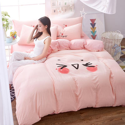 水洗棉印花四件套 2.0m(6.6英尺)床 笑脸-玉