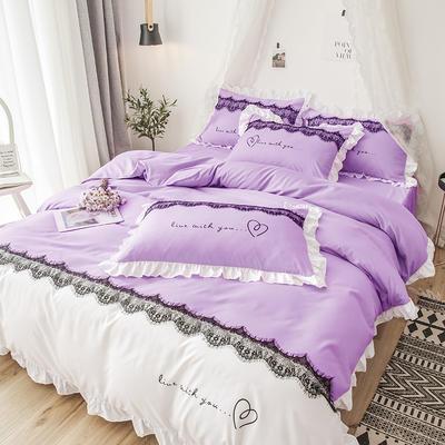 2019新款闭月羞花蕾丝四件套 1.5m床(大) 香紫