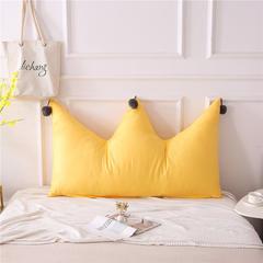 全棉色织皇冠床头靠垫 榻榻米软包 大毛球靠背多尺寸可拆洗 长1.5*高0.8米 鹅黄