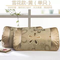 赠品大世界  冰丝凉席枕套 47cmx71cm 雪花款-黄