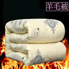 圣卓家纺  冬季加厚水洗羊毛    羊毛被  羊毛被芯 220*240cm8斤 黄色