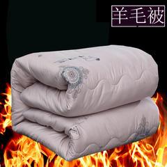 圣卓家纺  冬季加厚水洗羊毛    羊毛被  羊毛被芯 150x200cm6斤 灰色