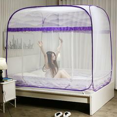 2019新品-大顶水墨画钢丝蒙古包坐床蚊帐 1.5m(5英尺)床 梦醒时分-紫色