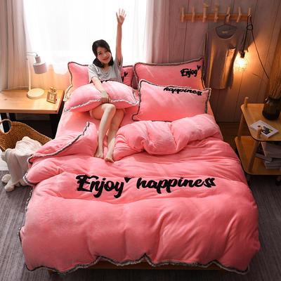 2020网红热款 法莱绒四件套流苏法兰绒宝宝绒水晶绒保暖四件套 1.8m(6英尺)床 粉玉色