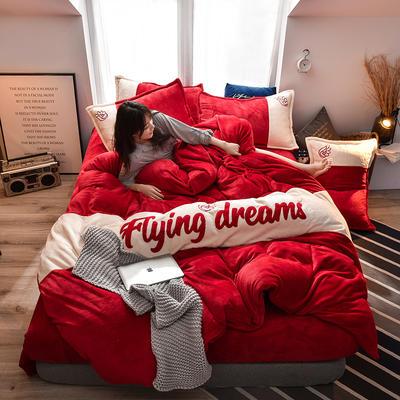 2019新款撞色毛巾繡法蘭絨四件套法萊絨保暖四件套 1.5m床單款四件套 大紅