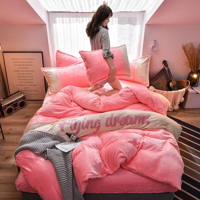 2019新款撞色毛巾繡法蘭絨四件套法萊絨保暖四件套 1.5m床單款四件套 粉色