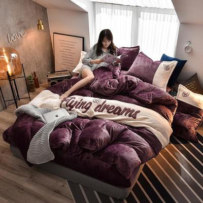 2019新款撞色毛巾繡法蘭絨四件套法萊絨保暖四件套 1.5m床單款四件套 魅紫