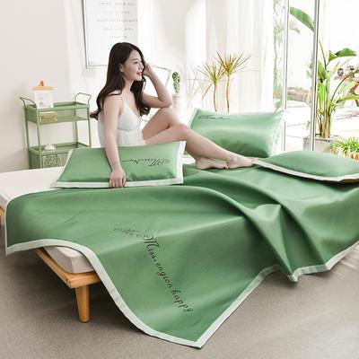 2020轻奢字母刺绣凉席三件套 纯色冰丝席 软席 空调席 150*200 翡翠绿