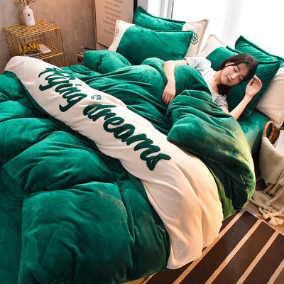 2020新款撞色毛巾绣法兰绒四件套法莱绒保暖四件套 1.5m床单款四件套 帝王绿