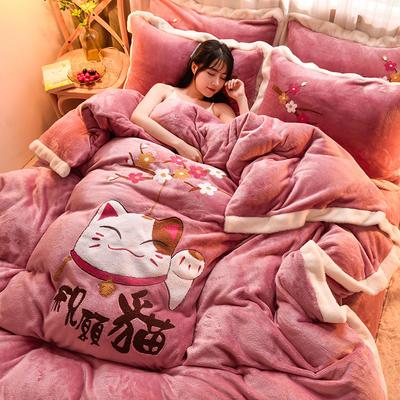 2020新款宽边卡通法兰绒四件套法莱绒保暖套件 1.2m床单款三件套 祝愿猫-豆沙色
