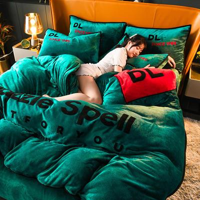 2020新款DL法兰绒四件套 1.2m床单款三件套 DL-帝王绿