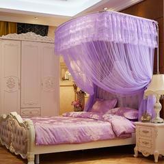 雨贝尔家纺钓鱼竿蚊帐003系列 1.8m 紫色
