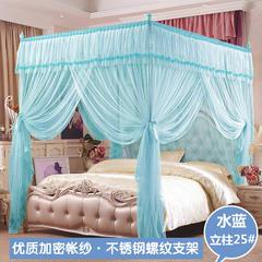 雨贝尔家纺落地蚊帐828系列 2.0m 水蓝(立柱25#)