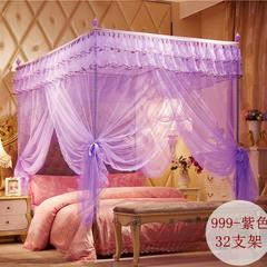 雨贝尔家纺落地蚊帐999(风格2)系列 2.0m 紫色(立柱32#)