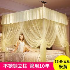 雨贝尔家纺落地蚊帐A5系列 1.5m 米黄(立柱32#)