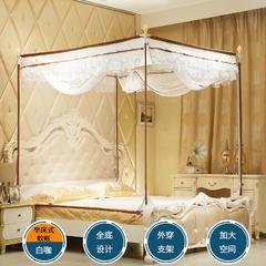 雨贝尔家纺外穿拉链坐床式宫廷蚊帐9121系列 1.8m 白咖(钢19)