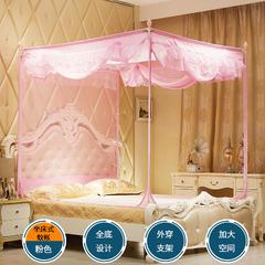 雨贝尔家纺外穿拉链坐床式宫廷蚊帐9121系列 1.8m 粉色(钢19)