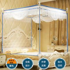雨贝尔家纺外穿拉链坐床式宫廷蚊帐9121系列 1.2m 白兰(钢19)