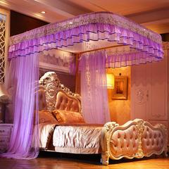 雨贝尔家纺自动拉绳手动推拉铝合金轨道蚊帐盛世兰黛008 1.5m(5英尺)床 自动拉绳盛世兰黛008紫色