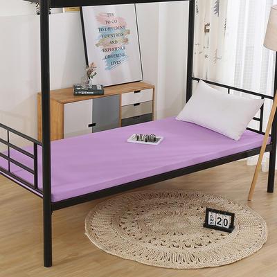 2020新款-高回弹立体海绵床垫 90*200 香芋紫5cm