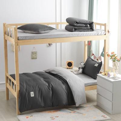 2021新款13070全棉纯色学生宿舍三件套 155*205cm被套床单款三件套 深浅灰