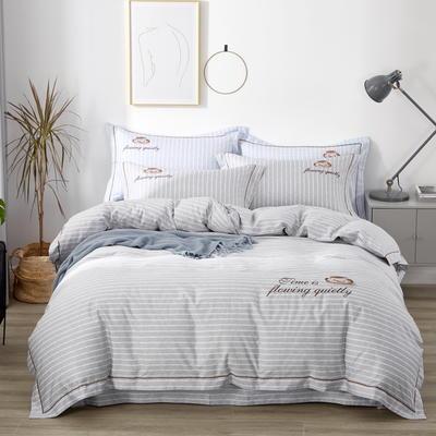 时尚全棉50s高密绣花四件套 1.5m(5英尺)床 休闲时光--灰