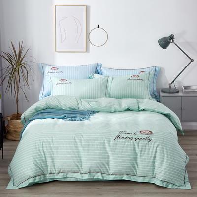 时尚全棉50s高密绣花四件套 1.8m(6英尺)床 休闲时光--绿