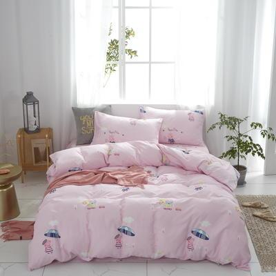 全棉双层纱四件套 1.5m(5英尺)床 乔治--粉