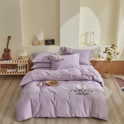 2020新款全棉色纺磨毛毛巾绣四件套 1.8m床单款四件套 快乐熊-优雅紫