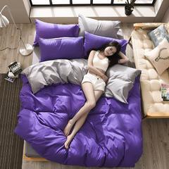 芦荟棉纯色90克四件套 1.2床 魅紫灰