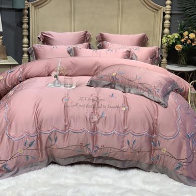 2020新款-天丝系列四件套 床单款四件套1.5m(5英尺)床 初夏 玫瑰粉