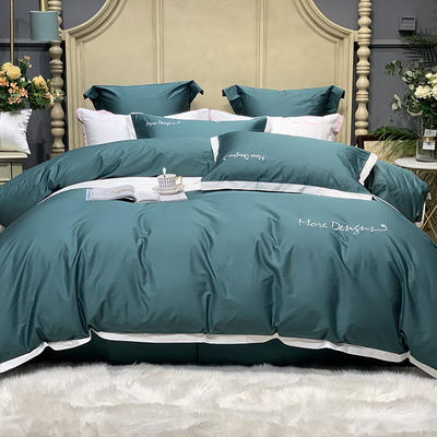 2020新款-高端居家轻奢系列100支年华四件套 床单款四件套1.5m(5英尺)床 墨绿