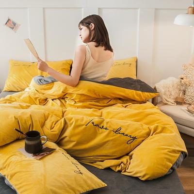 2019新款-水晶绒刺绣双拼四件套 床单款三件套1.2m(4英尺)床 刺绣-姜黄