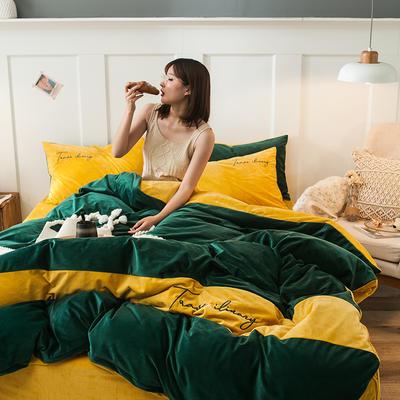 2019新款-水晶绒刺绣双拼四件套 床单款三件套1.2m(4英尺)床 刺绣-墨绿姜黄