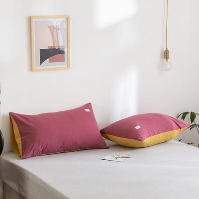 2020年春夏新品-全棉加厚水洗棉单品枕套 48cmX74cm/一对 海棠红姜黄