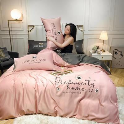 2020新款-水洗真絲四件套 床單款四件套1.5m(5英尺)床 梅花-豆沙