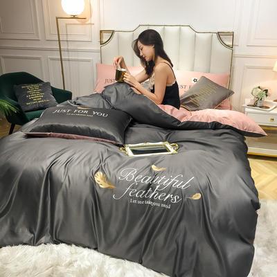 2020新款-水洗真絲四件套 床單款四件套1.5m(5英尺)床 羽毛-高級灰