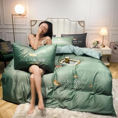 2020新款-水洗真絲四件套 床單款四件套1.5m(5英尺)床 羽毛-灰草綠