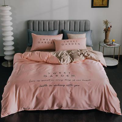 2020新款-40S全棉Sweet系列四件套 床单款四件套1.5m(5英尺)床 Sweet玫瑰粉+米驼