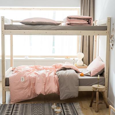 2020新款-全棉水洗棉学生季三件套 1.2m床单款三件套 粉卡其