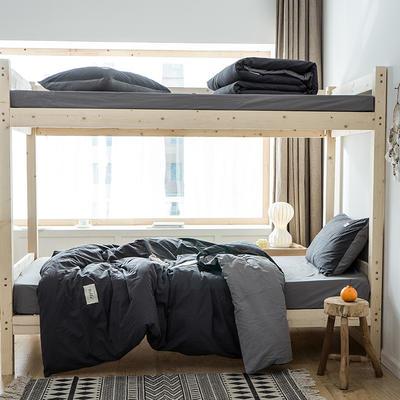 2020新款-全棉水洗棉学生季三件套 1.2m床单款三件套 深灰浅灰