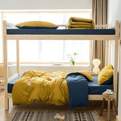 2020新款-全棉水洗棉学生季三件套 1.2m床单款三件套 杏黄牛仔蓝