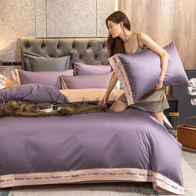 2020新款-60支长绒棉.皇家路易斯系列四件套 1.5m床单款四件套 路易斯罗兰紫