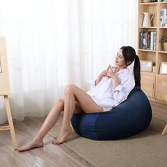 2018新款无印良品懒人沙发 65x65x45cm 藏青