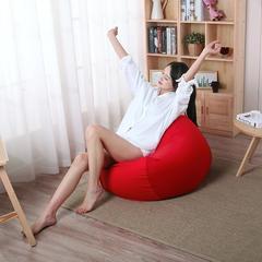2018新款无印良品懒人沙发 65x65x45cm 大红
