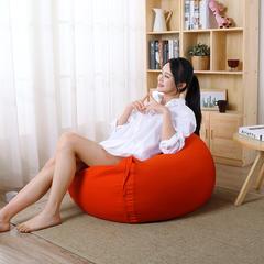 2018新款无印良品懒人沙发 65x65x45cm 橘红