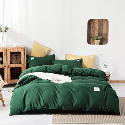 2019新款純色磨毛四件套 1.2m床三件套 墨綠