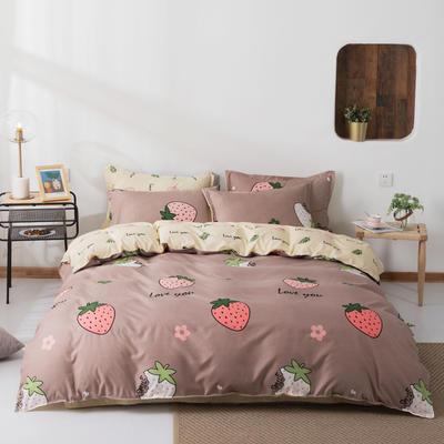 2019新款 蘆薈棉四件套 1.2m 三件套 小草莓