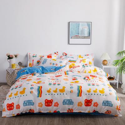 2020新款-芦荟棉印花四件套 床单款三件套1.2m(4英尺)床 游乐园