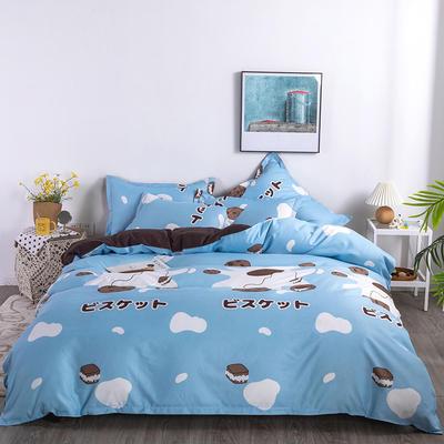 2020新款-芦荟棉印花四件套 床单款三件套1.2m(4英尺)床 牛奶咖啡